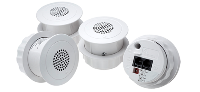 Cambridge QT EMITTERS E P WP Sound Masking